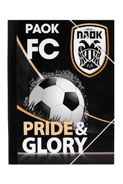 Φάκελος Mε Λάστιχο ΠΑΟΚ 25χ35 Pride & Glory