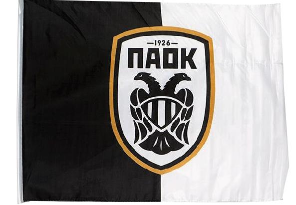 Σημαία  ΠΑΟΚ 100-150 Εκατοστα