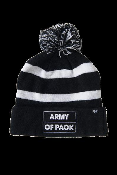 Σκούφος  ARMY OF PAOK