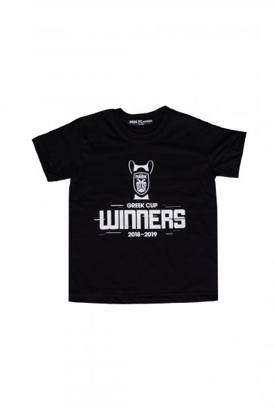 T-shirt  Παιδικο  ΠΑΟΚ GREEK CUP WINNERS 009589