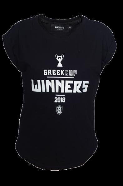 T-shirt ΠΑΟΚ 2018 Cup Winners Γυναικείο 008512