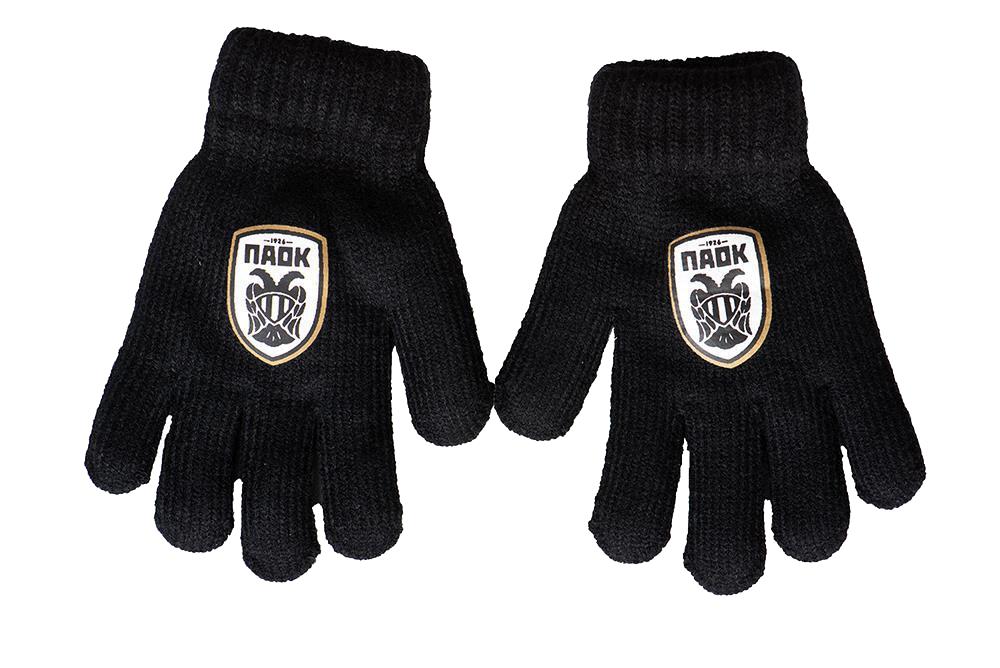 Γάντια ΠΑΟΚ Μαύρα Παιδικά