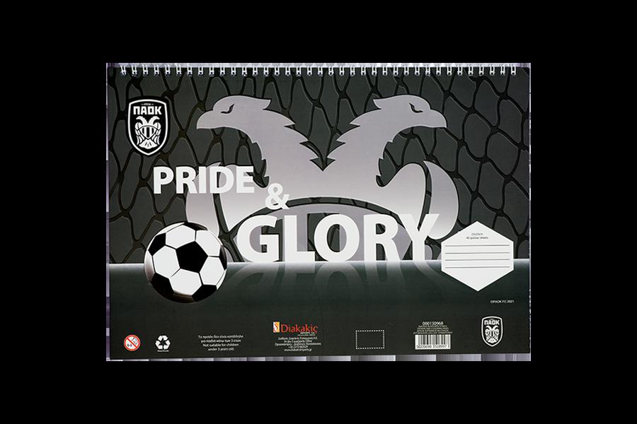 Μπλοκ Ζωγραφικής ΠΑΟΚ Pride and Glory
