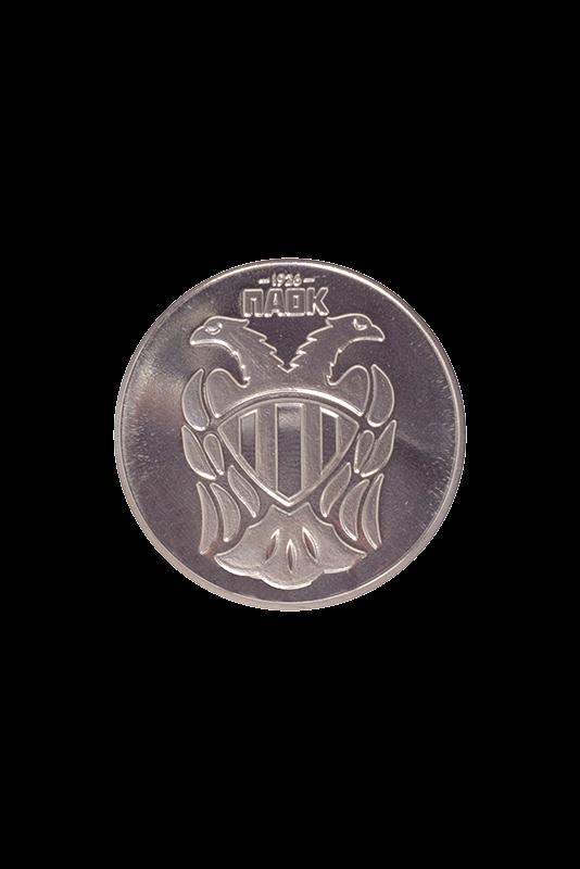 Νόμισμα ΠΑΟΚ