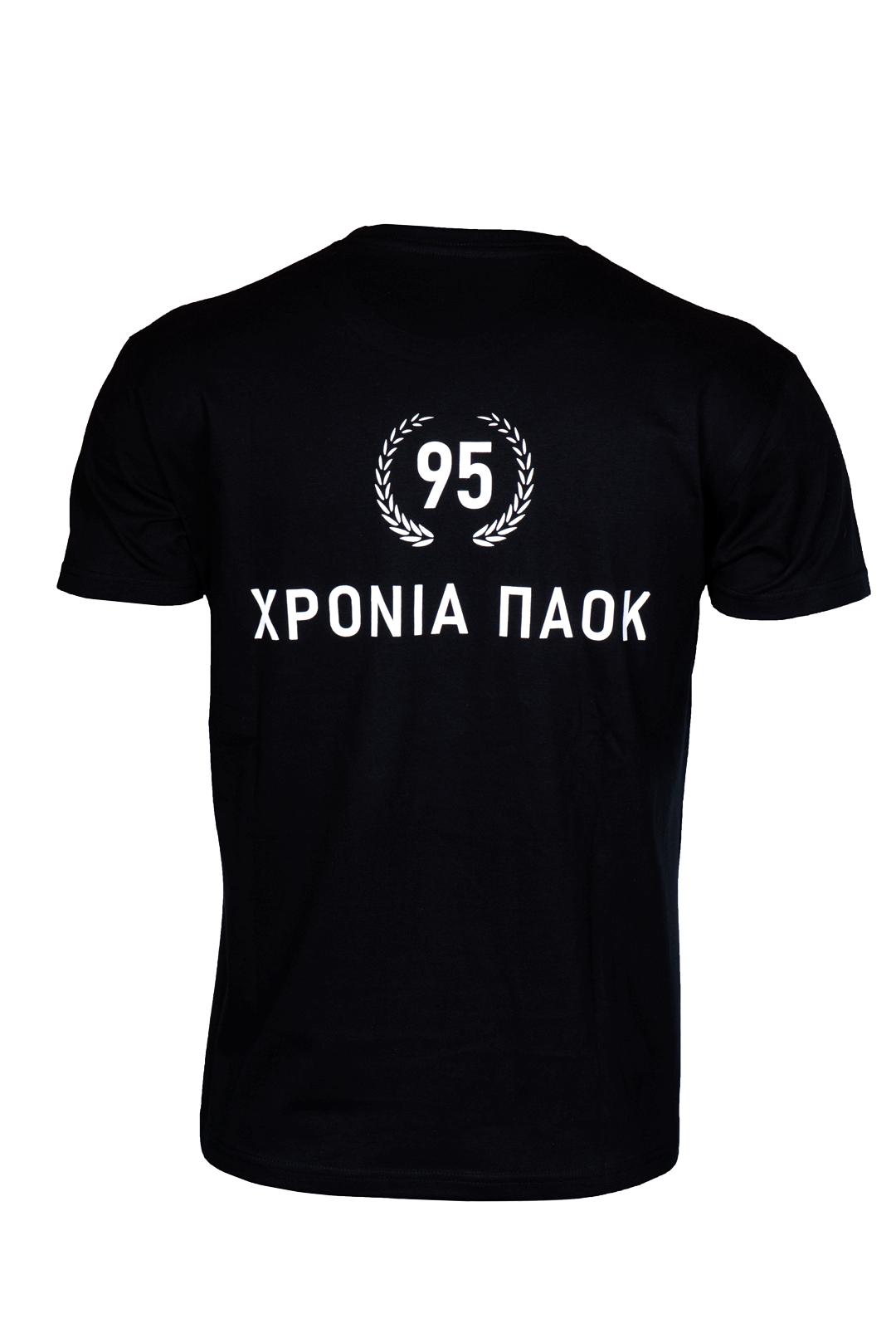 T-shirt ΠΑΟΚ 95 Χρόνια 011439