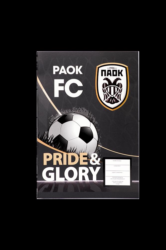 Τετράδιο Καρφίτσα ΠΑΟΚ Pride & Glory