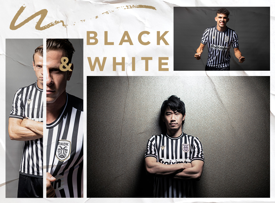 PAOK ONLINE STORE